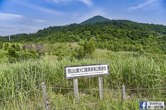 Nishiyama-Sanroku-Kako-Walking-Path-25