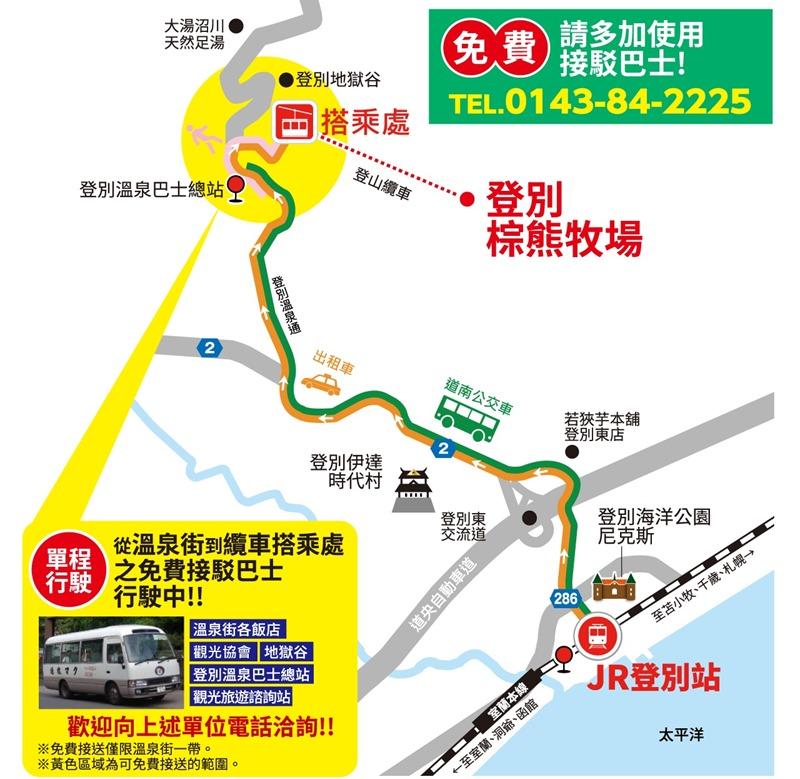 Gokuraku-Shopping-Street03