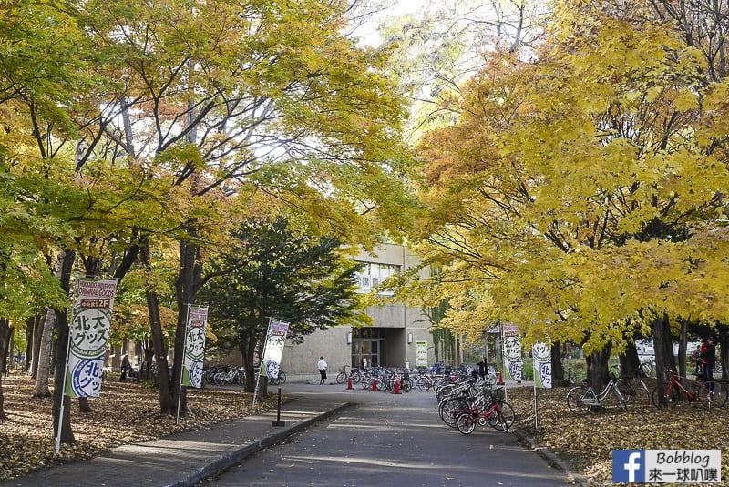 Hokkaido-University-restaurant-5