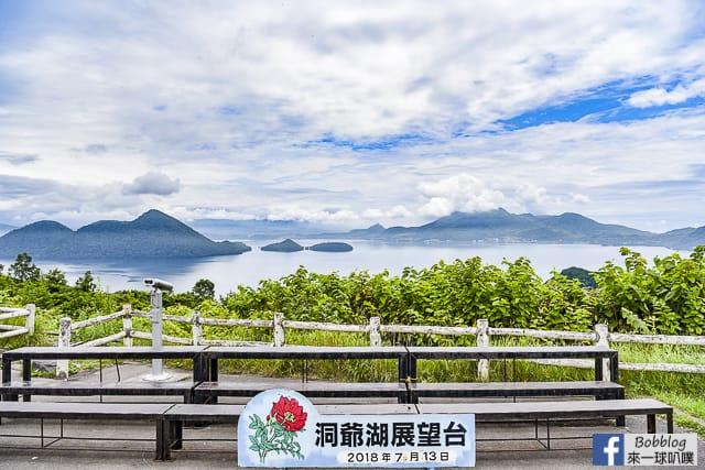 北海道洞爺湖展望台-筒倉展望台(洞爺湖全景,超濃優酪乳)