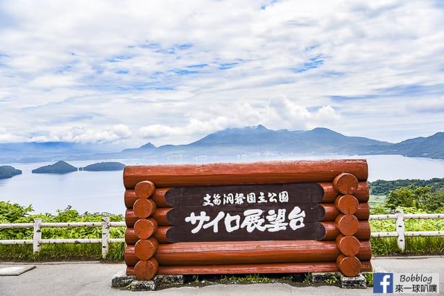 北海道洞爺湖展望台-筒倉展望台(洞爺湖全景,超濃優洛乳) @來一球叭噗日本自助攻略