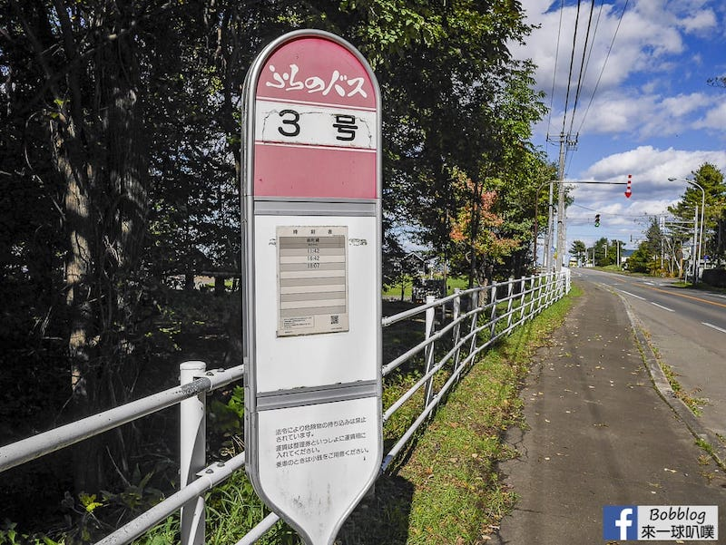 Torinuma Park 32