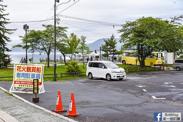 Toyako-Onsen-street-19