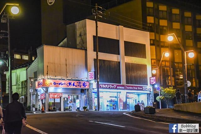 Toyako-Onsen-street-23