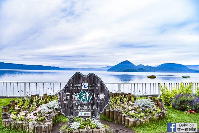 北海道洞爺湖溫泉街沿岸散步,洞爺湖Gurutto雕刻公園