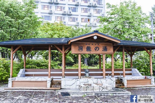 Toyako-Onsen-street-7