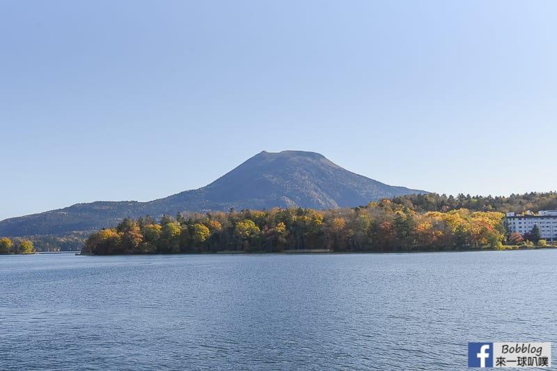 Akan lake boat 11