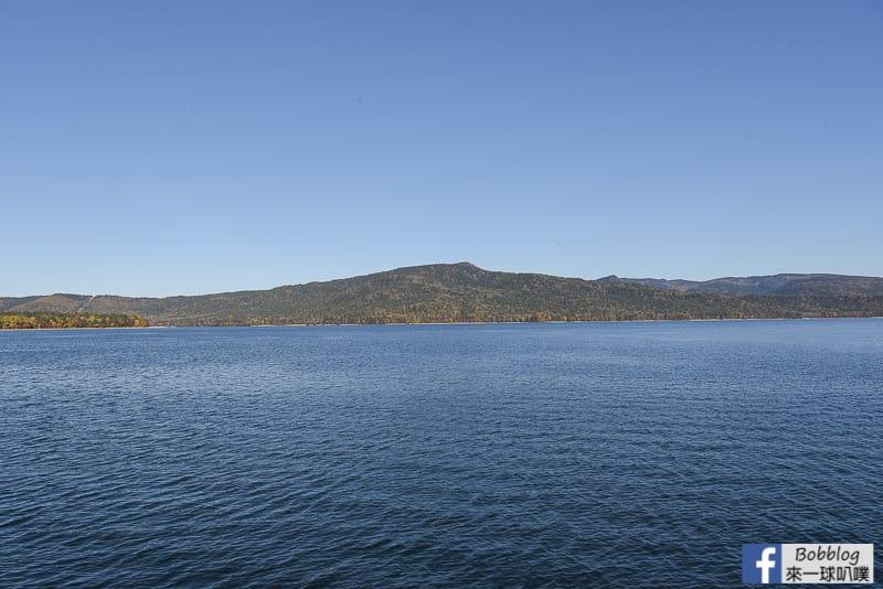 Akan lake boat 15