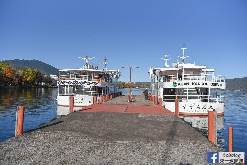 Akan lake boat 2