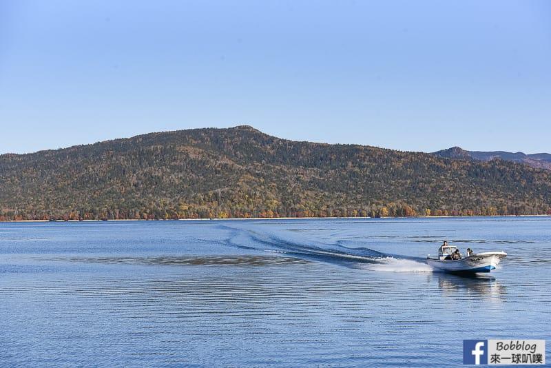 Akan lake boat 8