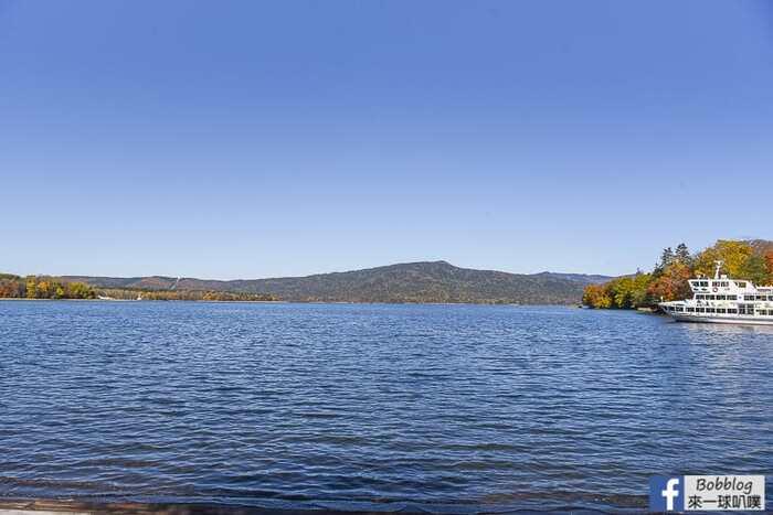 Akan lake maple 14
