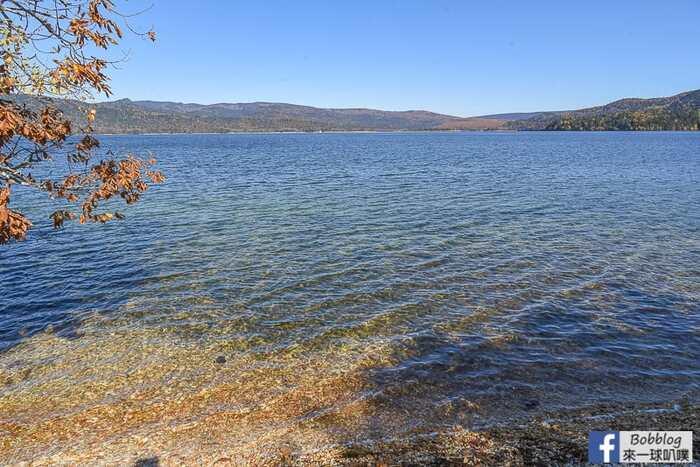 Akan lake maple 45