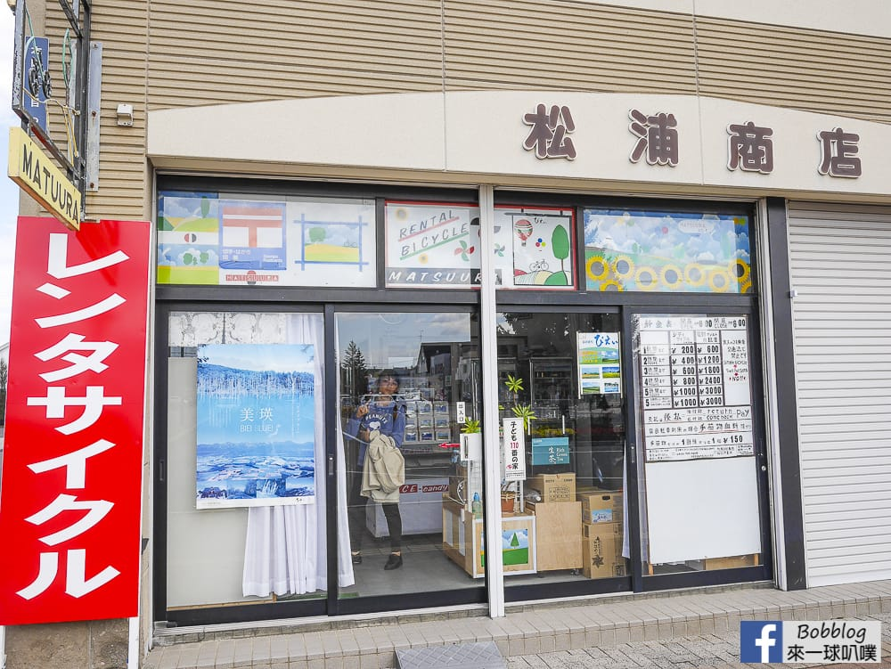 Biei station 25