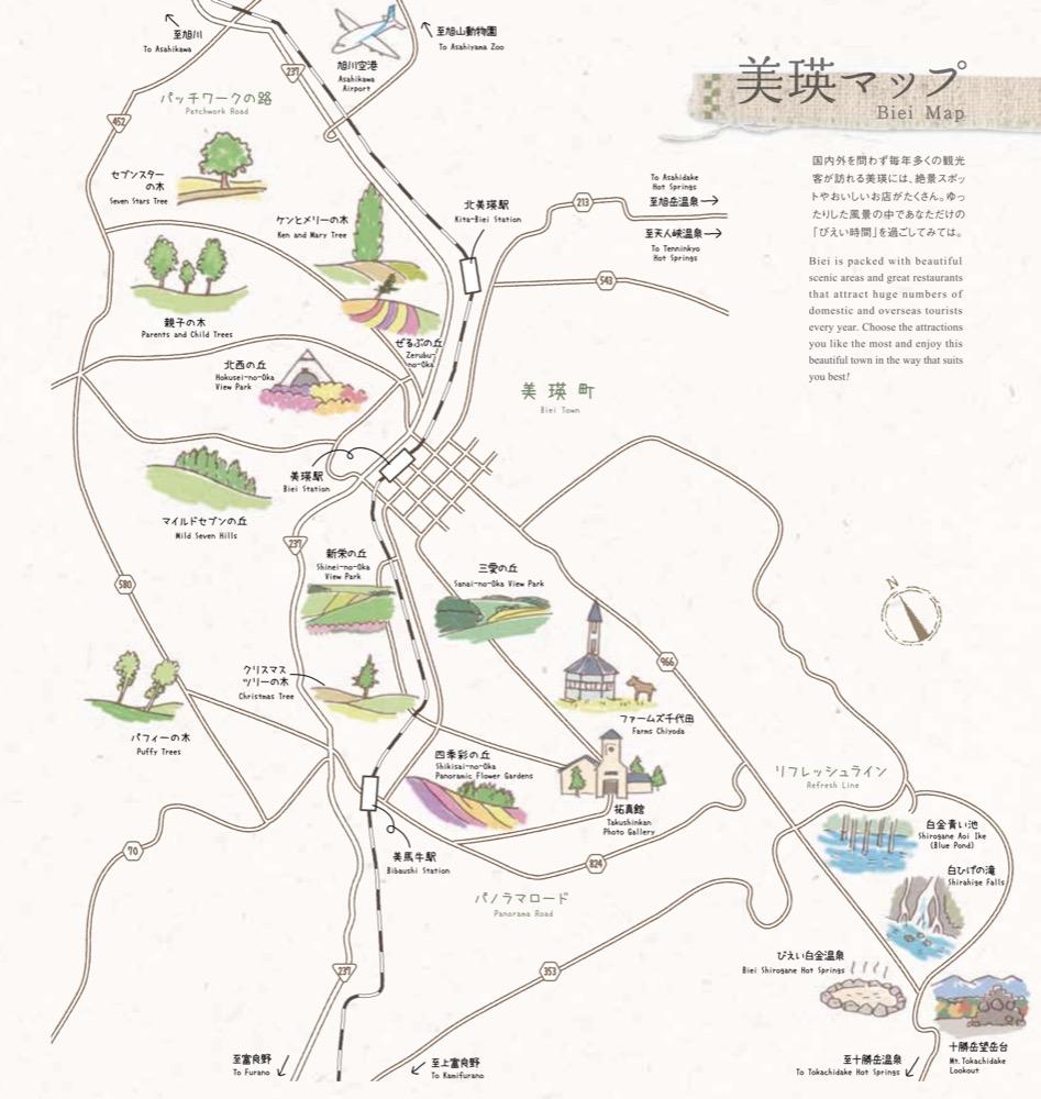北海道美瑛兩條必玩路線-拼布之路、全景之路(超廣角之路)行程景點交通