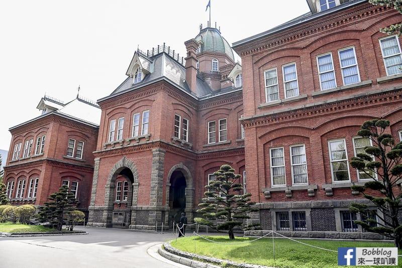 Former hokkaido government office building sakura 12