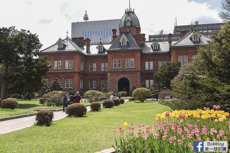 Former hokkaido government office building sakura 15