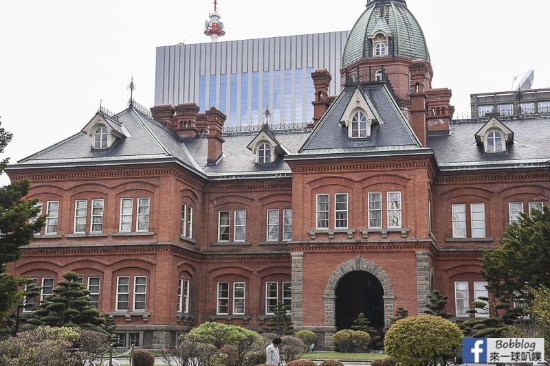 Former hokkaido government office building sakura 18