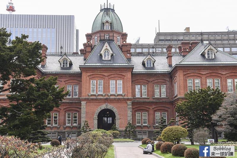 Former hokkaido government office building sakura 21