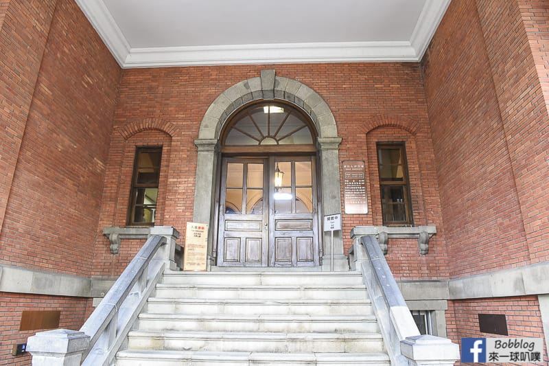 Former hokkaido government office building sakura 30