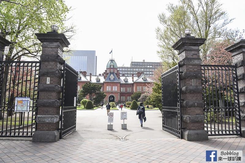 Former hokkaido government office building sakura 31