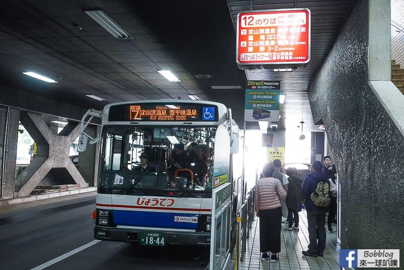 Jozankei-Onsen-transport-4