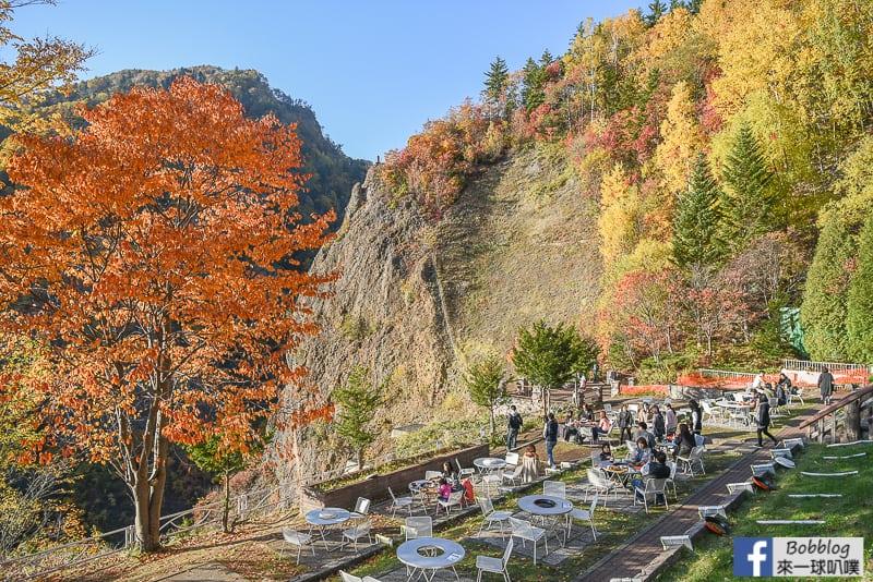 hoheikyo-dam-14