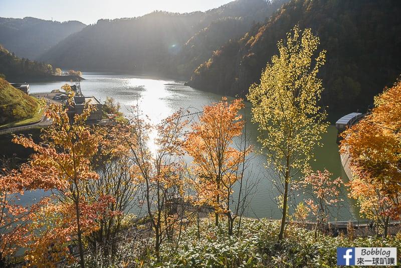hoheikyo-dam-17