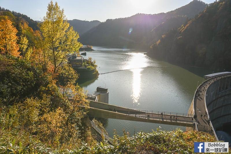 hoheikyo-dam-27