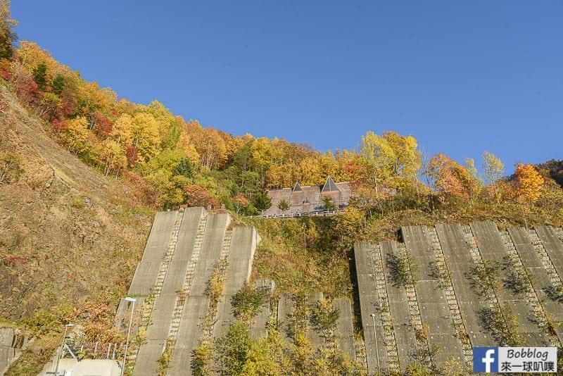 hoheikyo-dam-43