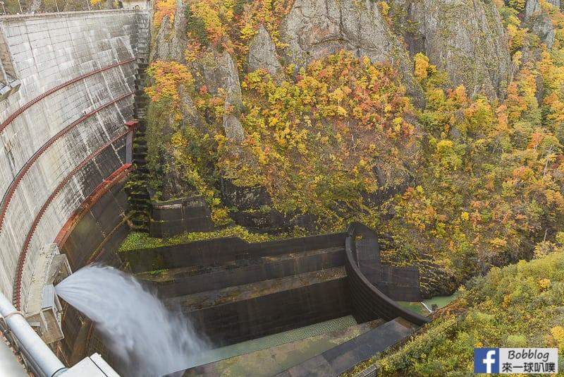 hoheikyo-dam-50