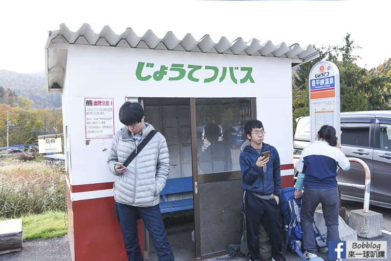 hoheikyo-hot-springs-3