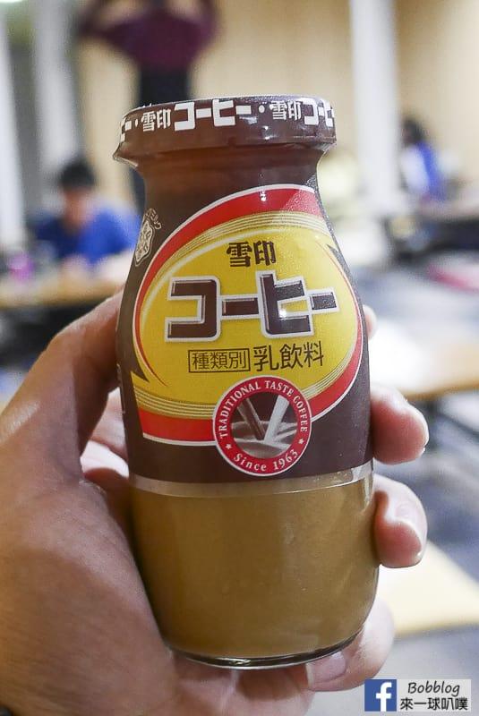 hoheikyo-hot-springs-30