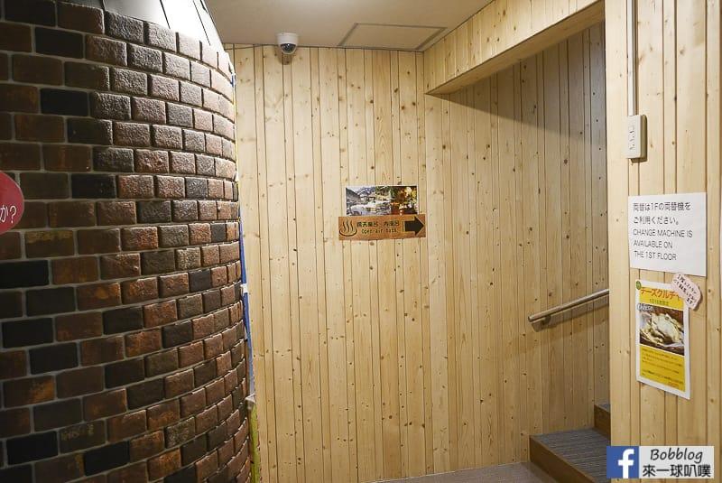 hoheikyo-hot-springs-33