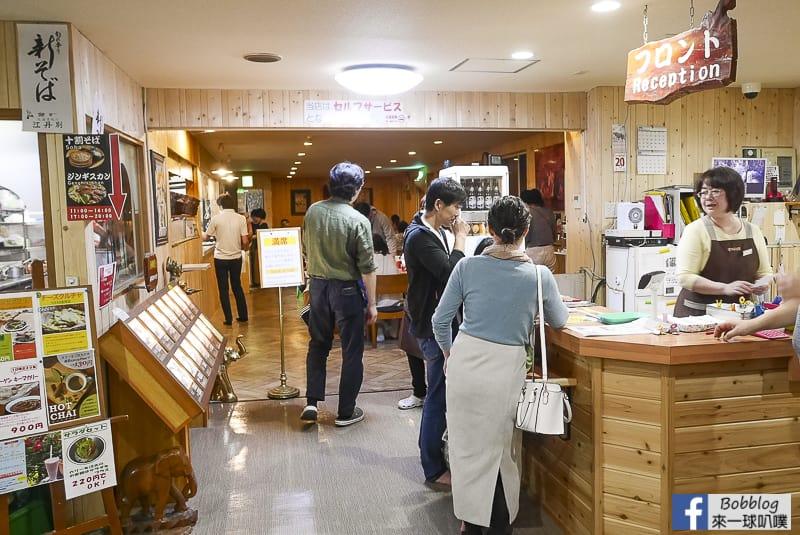 hoheikyo-hot-springs-41