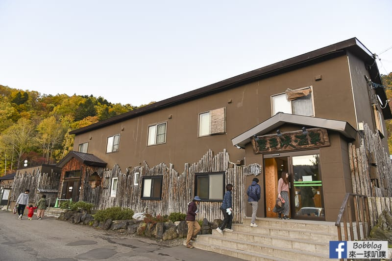 hoheikyo-hot-springs-5