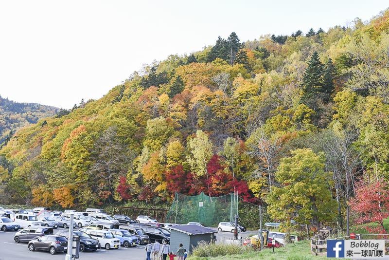hoheikyo-hot-springs-8