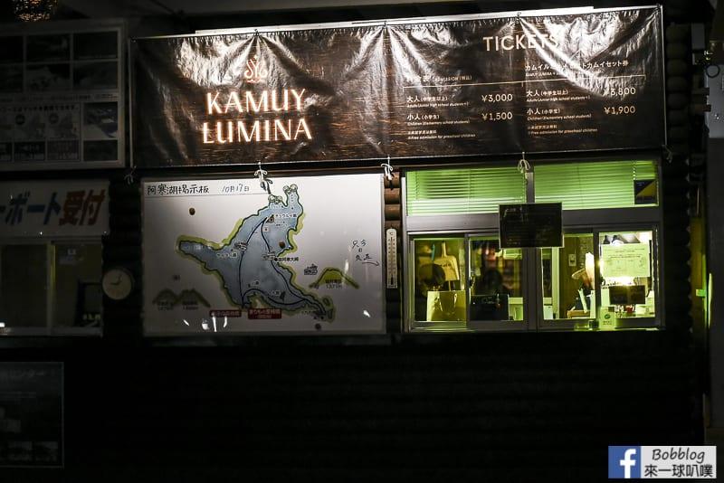 kamuy-lumina-4