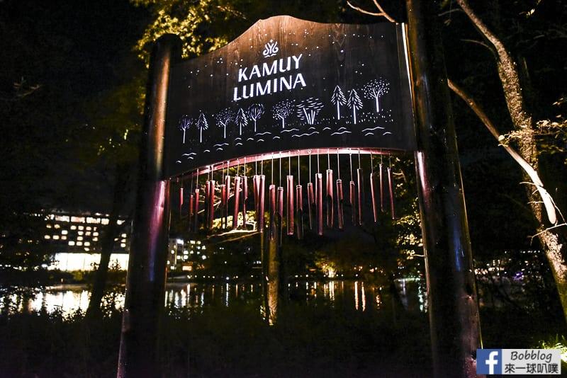 延伸閱讀:北海道釧路阿寒湖點燈-KAMUY LUMINA(夜間森林漫步)