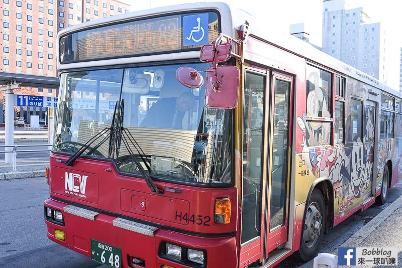 miharashi-park-kosetsuen-10