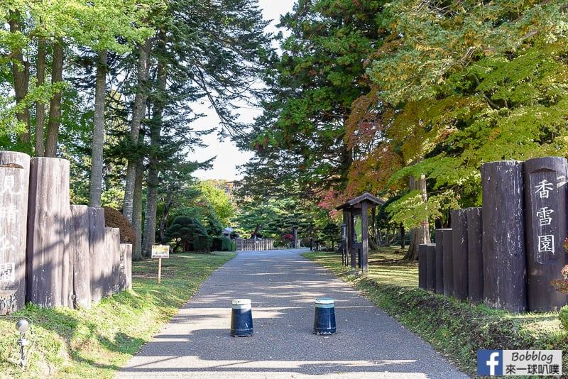 miharashi-park-kosetsuen-11