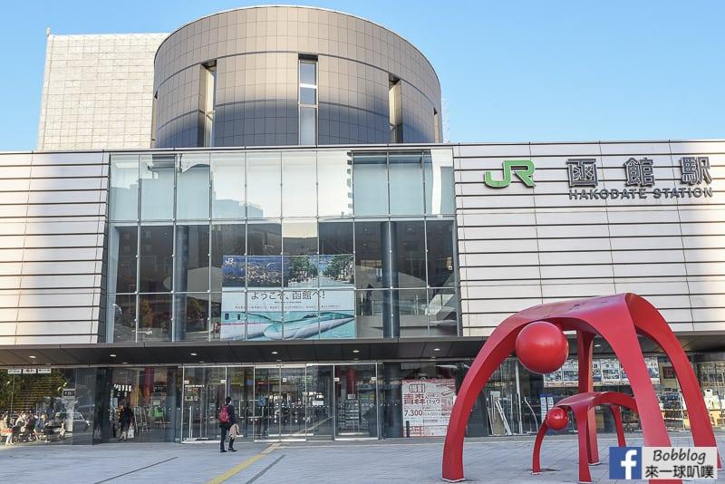 miharashi-park-kosetsuen-2