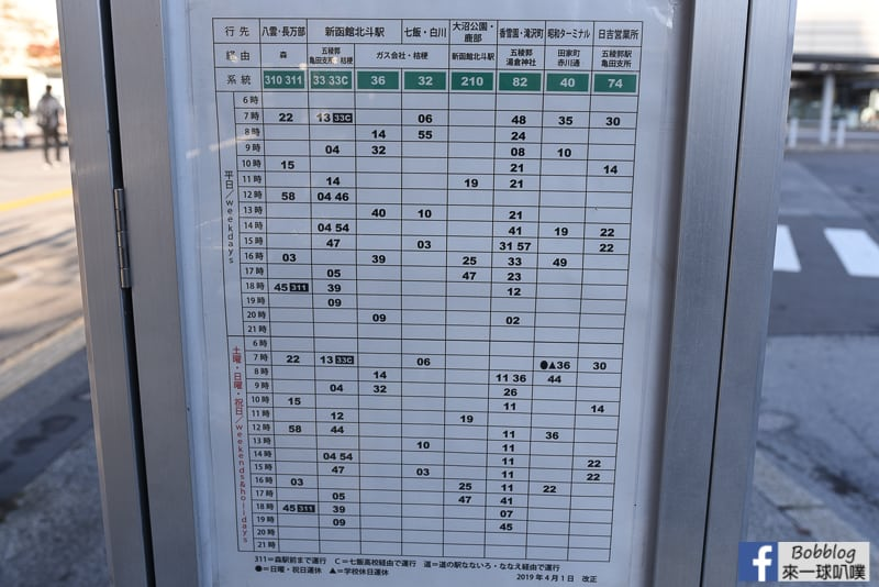 miharashi-park-kosetsuen-8