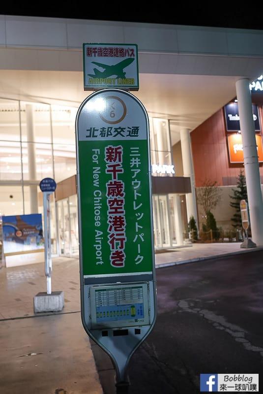 Mitsui shopping park 110