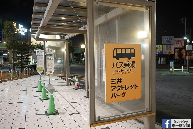 Mitsui shopping park 112
