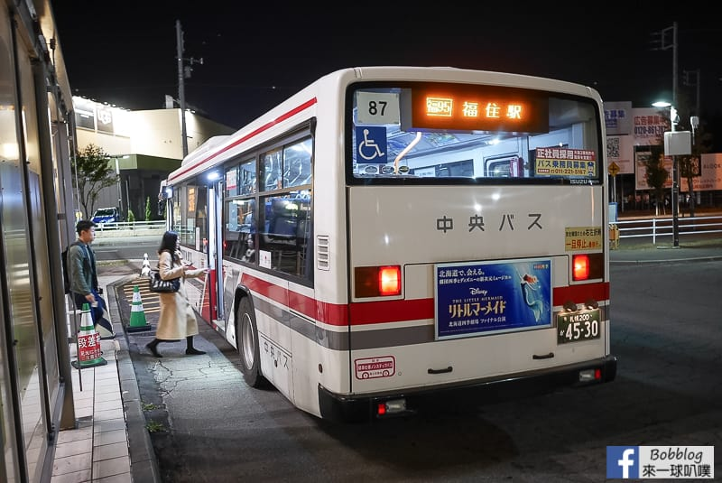 Mitsui shopping park 119