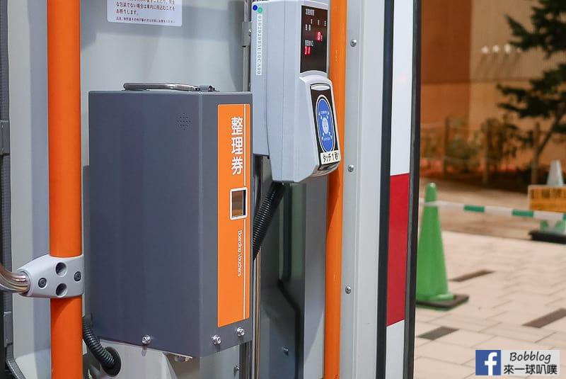 Mitsui shopping park 120