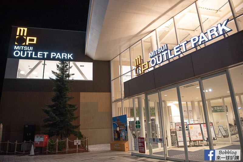 Mitsui shopping park