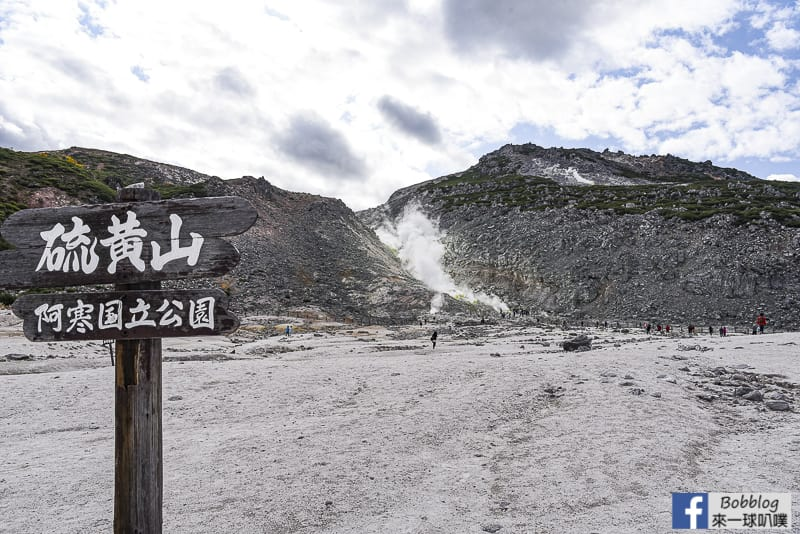 Mount Iozan 10