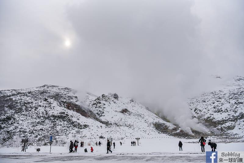 Mount Iozan winter 24