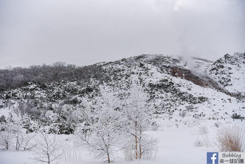 Mount Iozan winter 30